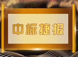 """""""冬枣之乡""""新名片——贝博官网股份旗下贝博官网软件与新华三成功赢得山东沾化智慧城市项目"""